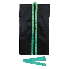 アーテック カラー不織布ロングハッピS 子ども用 <はちまき付き> 黒(緑襟) 3263