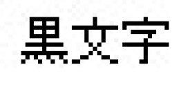 カシオ ネームランド テープカートリッジ 白ラベル黒文字 3.5mm幅から12mm幅 XR-3WE XR-6WE XR-9WE XR-12WE [M便 1/1]