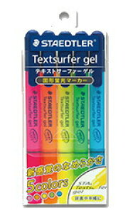 【メール便対応可】 ステッドラー(STAEDTLER) 蛍光ペン テキストサーファーゲル5色セット 264-S PB5