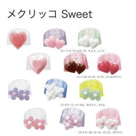 【メール便対応可】 PLUS(プラス) 指サック「メクリッコ Sweet」(S〜Lサイズ)KM-301SA/KM-302SA/KM-303SA