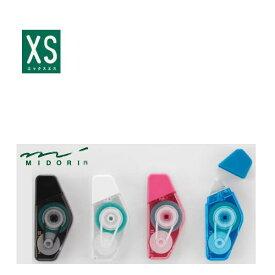 【メール便対応可】 midori(ミドリ) XS テープのり
