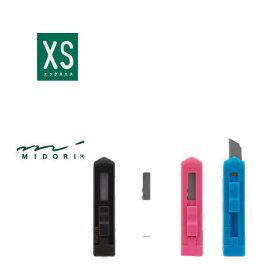 【メール便対応可】 midori(ミドリ) XS カッター