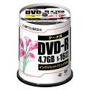 【クロネコDM便不可】三菱化学メディア DVD-R 1-16倍速対応 100枚入り DHR47JPP100