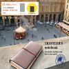 「TRAVELER'Snotebook」スターターキットパスポートサイズ15026006/15027006/15194006/15240006