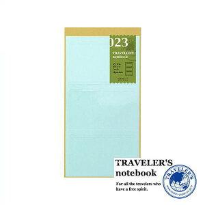 【メール便対応可】 midori(ミドリ) 「TRAVELER'S notebook(トラベラーズノート)」 023 フィルムポケットシール(レギュラーサイズ) 14348006