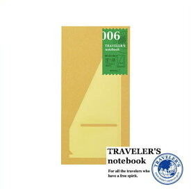 【メール便対応可】 midori(ミドリ) 「TRAVELER'S notebook(トラベラーズノート)」 006 ポケットシールL(レギュラーサイズ) 14256006