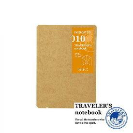 【メール便対応可】 midori(ミドリ) 「TRAVELER'S notebook(トラベラーズノート)」 010 クラフトファイル(パスポートサイズ) 14334006
