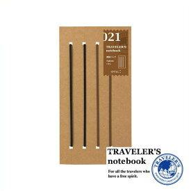 【メール便対応可】 midori(ミドリ) 「TRAVELER'S notebook(トラベラーズノート)」 021 連結バンド(レギュラーサイズ) 14333006