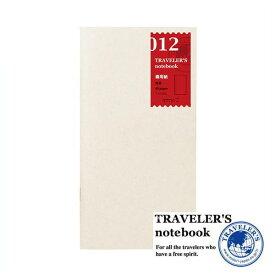 【メール便対応可】 midori(ミドリ) 「TRAVELER'S notebook(トラベラーズノート)」 012 リフィル 画用紙 (レギュラーサイズ) 14286006