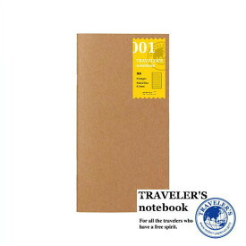 【メール便対応可】 midori(ミドリ) 「TRAVELER'S notebook(トラベラーズノート)」 001 リフィル 横罫 (レギュラーサイズ) 14245006