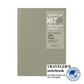 【メール便対応可】 midori(ミドリ) 「TRAVELER'S notebook(トラベラーズノート)」 007 リフィル フリーダイアリー週間 (パスポートサイズ) 14327006