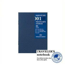 【メール便対応可】 midori(ミドリ) 「TRAVELER'S notebook(トラベラーズノート)」 001 リフィル 横罫 (パスポートサイズ) 14368006
