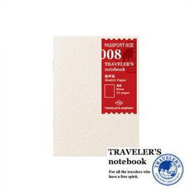 【メール便対応可】 midori(ミドリ) 「TRAVELER'S notebook(トラベラーズノート)」 008 リフィル 画用紙 無罫(パスポートサイズ) 14372006