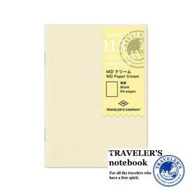 【メール便対応可】 midori(ミドリ) 「TRAVELER'S notebook(トラベラーズノート)」 013 リフィル MD用紙クリーム 無罫(パスポートサイズ) 14404006