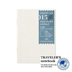 【メール便対応可】 midori(ミドリ) 「TRAVELER'S notebook(トラベラーズノート)」 015 リフィル 水彩紙 無罫(パスポートサイズ) 14406006