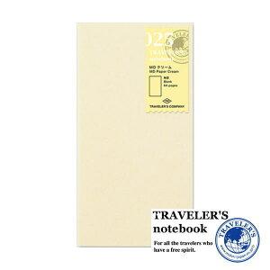 【メール便対応可】 midori(ミドリ) 「TRAVELER'S notebook(トラベラーズノート)」 025 リフィル MDクリーム (レギュラーサイズ) 14399006