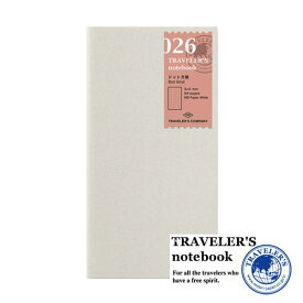 【メール便対応可】 midori(ミドリ) 「TRAVELER'S notebook(トラベラーズノート)」 026 リフィル ドット方眼 (レギュラーサイズ) 14400006