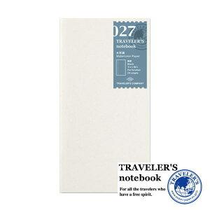 【メール便対応可】 midori(ミドリ) 「TRAVELER'S notebook(トラベラーズノート)」 027 リフィル 水彩紙 (レギュラーサイズ) 14401006