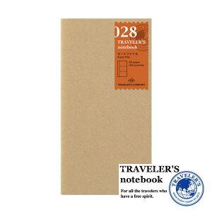 【メール便対応可】 midori(ミドリ) 「TRAVELER'S notebook(トラベラーズノート)」 028 リフィル カードファイル (レギュラーサイズ) 14402006