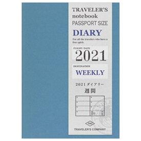 【メール便対応可】midori(ミドリ) 「TRAVELER'S notebook(トラベラーズノート)」2021 週間ダイアリー リフィル パスポートサイズ 14422006