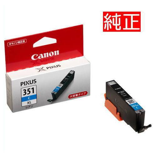 【メール便対応可】【キャノン(CANON)】純正インクカートリッジ BCI-351XLC シアン大容量