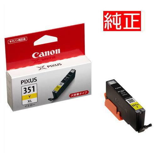 【メール便対応可】【キャノン(CANON)】純正インクカートリッジ BCI-351XLY イエロー大容量