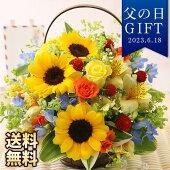 父の日プレゼントギフト花鉢植え果樹鉢アレンジメント関東送料無料レモンブルーベリーブドウヒマワリスタンディングブーケ楽天総合1位メッセージカード付きイベントギフトC2020