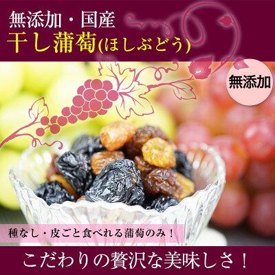 シャインマスカット、アマノパープル等、種なし皮ごとブドウのみ使用