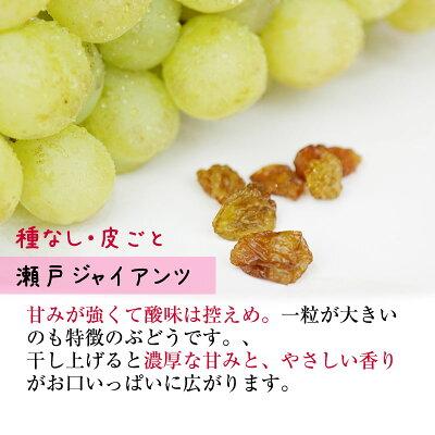 チャック付きの袋に色んな蒲萄を詰め込んで。