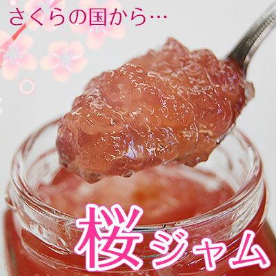 桜ジャム(瓶入)150gさくらジャム。国産の八重桜の花びらを使用した、桜の香り高いコンフィチュール。ジュレのような上品な甘さが海外でも人気!トーストやお餅、白玉団子やヨーグルト、パンケーキ、クロワッサン、シフォンケーキや紅茶にも!