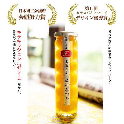 日本商工会議所会頭努力賞受賞を受賞したコンポート