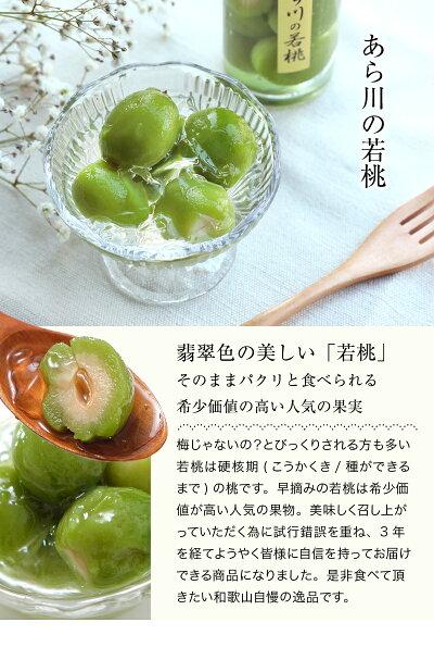 和歌山県産果実まるごと温州みかん