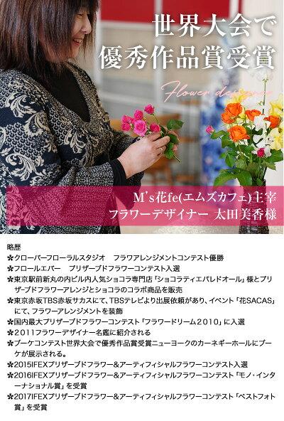 母の日ギフト母の日プレゼント送料無料数量限定わかやまポンチハーバリウムセット花とスイーツゼリーお菓子おすすめおしゃれギフト