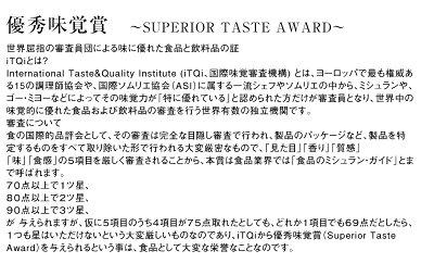 紀州梅うどん4食スープ付\送料無料/