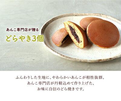 北海道小豆使用きんつば