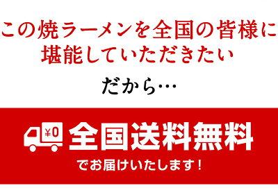 和歌山の老舗麺工場からお届けします