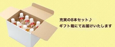 ジュレジュース8本セットギフト5種セットジュレ