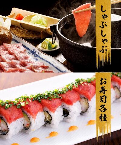 串本産養殖本まぐろトロ、赤身セット(赤身150g以内、トロ350g以上)サクの状態で3〜4袋でお届け(真空包装