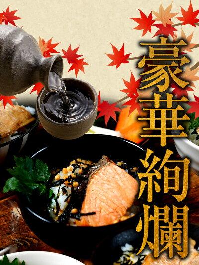 まるごと贅沢お茶漬けセット(5食)ご家庭で簡単に料亭の味を!【送料無料】ギフトお茶漬け鮭のどぐろちりめん鱧ハモ金目鯛