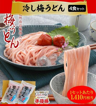 美味しさと手軽さ、便利さを追求した具材付き冷凍麺です