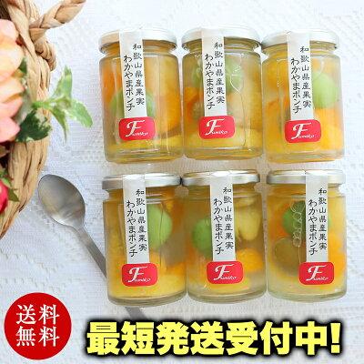 https://image.rakuten.co.jp/bundara/cabinet/images/wakayama_ponchi6.jpg