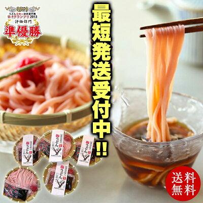 https://image.rakuten.co.jp/bundara/cabinet/01113004/imgrc0099132722.jpg