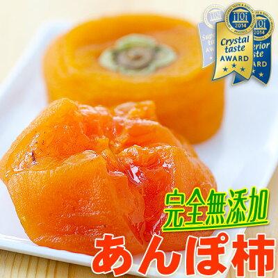 お口の中でとろけるような美味しさのあんぽ柿