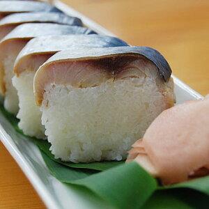 紀州本場なれずし(2本入)【2セットで送料無料】早なれ・中なれ・本なれからお選びください。【なれ寿司・秋まつり・秋祭・和歌山の寿司・くされ寿司・鮨・サバ寿司・鯖・さば・鯖寿