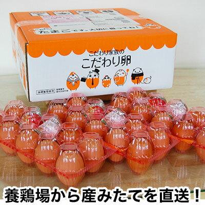 パッケージにもこだわり!こだわり卵の特徴、レシピ付