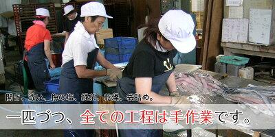 和歌山ならでは!太刀魚の干物