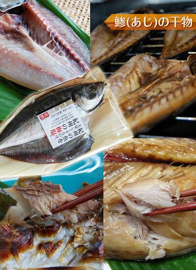 おめでたい!鯛の干物