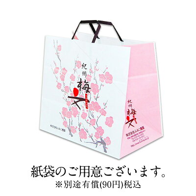 紙袋【ピンク】