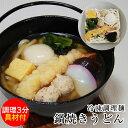 ★超簡単!スピードクッキング★人気ナンバースリー!!冷凍鍋焼きうどん♪麺・スープ・具材付!冷凍麺!