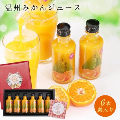 https://image.rakuten.co.jp/bundara/cabinet/04494153/item/mikan6_kago.jpg